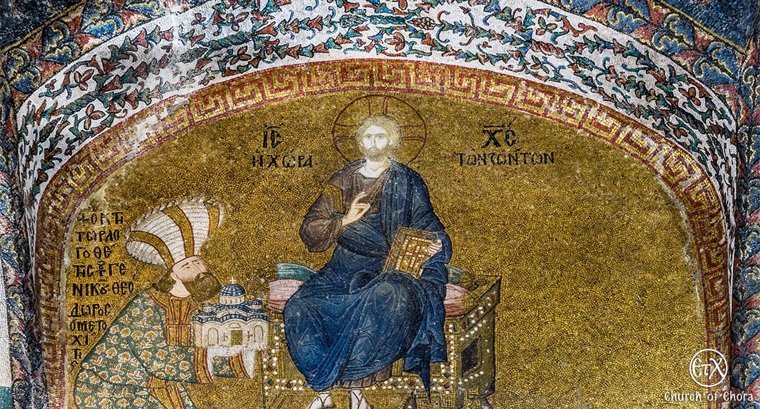 Theodore Metochites and the Enthroned Christ, Kariye Museum (Chora Church) in Istanbul