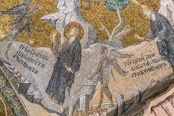 The Temptation of Christ, Chora Museum (Chora Church), Outer Narthex